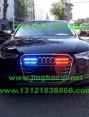2012-13款奥迪A6L安装美国进口VS Signal V61 (V6-1)警报器及GL332A2中网LED爆闪灯警灯实拍