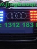奥迪A6L安装美国VS SIGNAL V7-1警报器及VS SIGNAL GL332A 1带8中网爆闪灯警灯