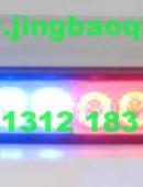 美国VS SIGNAL警灯暴闪灯频闪灯长条LED中网灯爆闪灯-4组