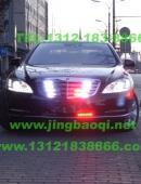 奔驰S600安装美国VS SIGNAL V71警报器配V7WK无线遥控套件及GL332AMC变色中网爆闪灯警灯