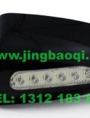 反光镜LED暴闪警灯AUDI A6L A4专用