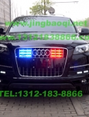 奥迪Q7安装16灯组美国VS Signal GL332A中网爆闪灯警灯及V82PLUS增强版警报器