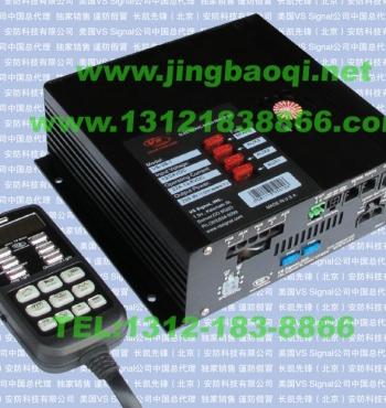 2014款美国VS Signal V81警报器V8-1顶级旗舰原装进口