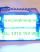 VIPER S2单头蓝色铲子型吸盘LED爆闪警灯美国联邦信号道奇Federal Signal