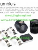 美国联邦信号(道奇)Rumbler重低音警报系统Federal Signal