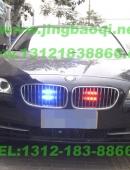 BMW535LI只装了美国VS SIGNAL GL316A爆闪灯,VS SIGNAL V71警报器