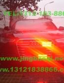 2013款奥迪A6L新车安装美国VS SIGNAL V72PLUS增强版警报器及2套GL332A共16只中网LED爆闪灯警灯实拍图集