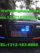 奥迪AUDI A8L安装美国VS SIGNAL V72警报器+GL332A 1带8中网爆闪灯美国VS SIGNAL