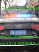 奥迪A8L安装美国VS SignalV8系列V82 (V8-2)PLUS增强版警报器及GL332A2中网爆闪灯警灯实拍图集