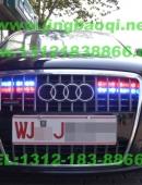 奥迪A8L安装V71警报器GL332A中网爆闪灯S201螺旋管美国VS Signal