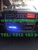 奥迪Q7安装12只中网灯GL332A+GL316A及联邦信号道奇VIPER S2吸盘灯